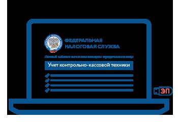 Заполните и подпишите заявку электронной подписью
